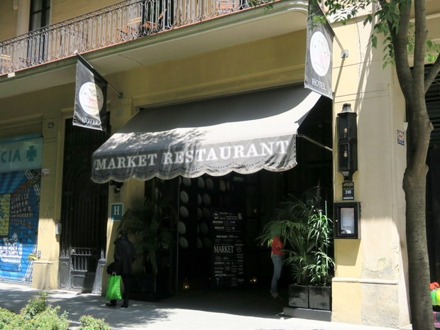 marketoo (1)