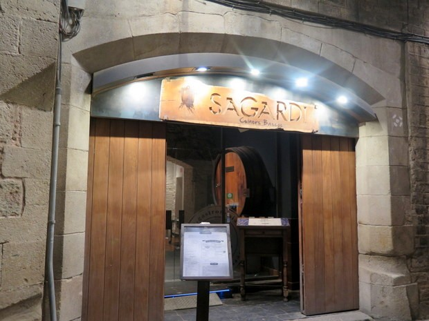 sagarudi (1)