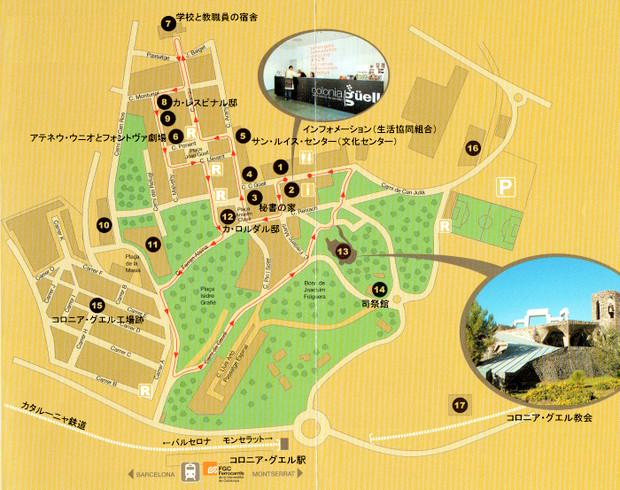 http://kamimura.com/wp-content/uploads/2020/08/cologue.jpg