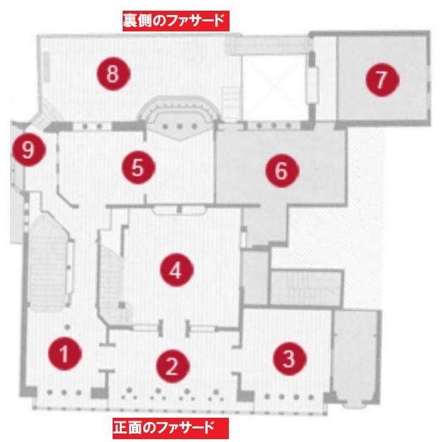 http://kamimura.com/wp-content/uploads/2020/08/fasaguerr11.jpg