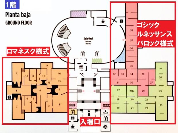 http://kamimura.com/wp-content/uploads/2020/09/IMG_20200822_162736.jpg