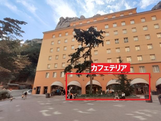 http://kamimura.com/wp-content/uploads/2020/10/IMG_20200924_120554.jpg